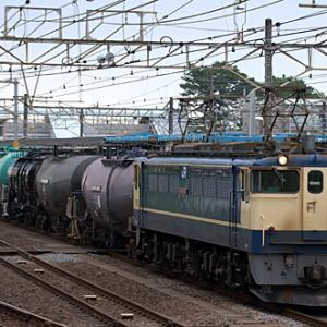タキ東海道を下る。