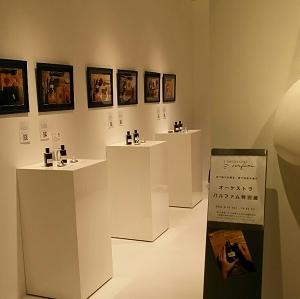L'ORCHESTRE Parfum JAPAN TOUR2020!