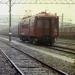 平成9年4月6日 新京阪鉄道P-6 復活