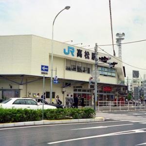 平成10年 仮駅舎時代の高松駅