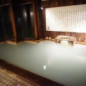 平成最後の夏休み・・・山形に遊ぶ(その4)