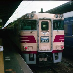 """特急""""はくと""""という列車"""