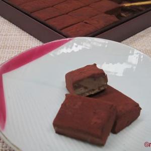 ROYCE' 生チョコレート'ほうじ茶'の巻