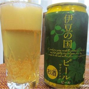 伊豆の国ビール'ヴァイツェン'の巻
