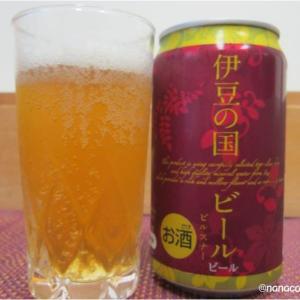 伊豆の国ビール'ピルスナー'の巻