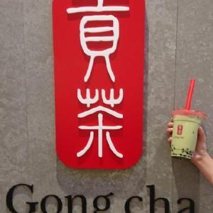 """""""Gong cha(ゴンチャ)""""でタピる。の巻"""