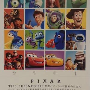"""PIXAR""""THE FRIENDSHIP 仲間といっしょに冒険の世界へ""""の巻"""