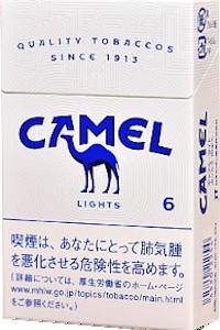 キャメル400円!?