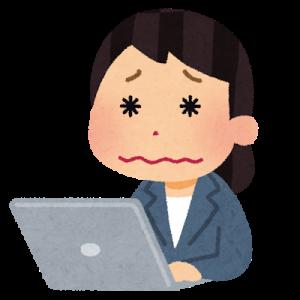 『ロハコ』のロゴにびっくり!& はたしてネットショッピングは本当に楽なのか?