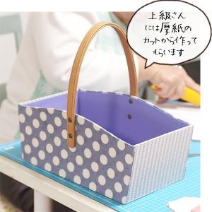 [教室風景]懐かしの持ち手つきバスケット(上級作品)〜♪