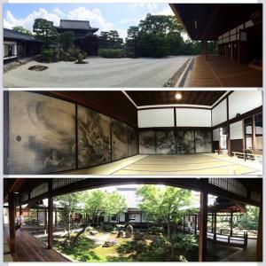 父の京都観光記録 4日目