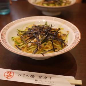 父の京都観光記録 3日目