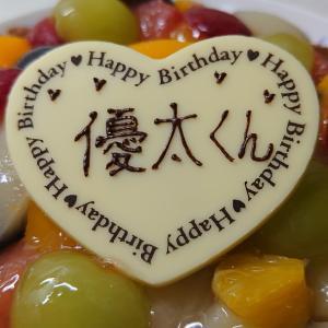 岸くん25歳のお誕生日おめでとう♪