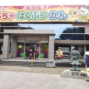 壬生おもちゃ博物館と道の駅旅