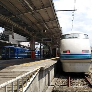 日光・鬼怒川鉄道旅行