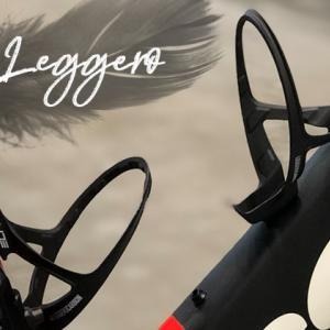 ELITE   NEW 軽量カーボンボトルケージ 「LEGGERO」発売