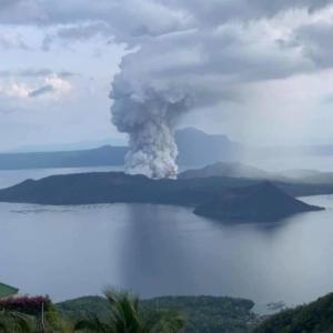 タール山の噴火警戒レベル引き下げ 在フィリピン日本大使館から