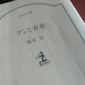 久しぶりの読書