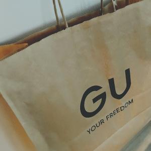 GUのお買い物はあと数日待って!