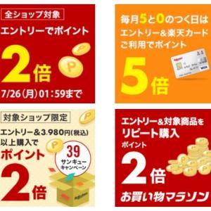 1,000円ポッキリのカットワークブラウス♡