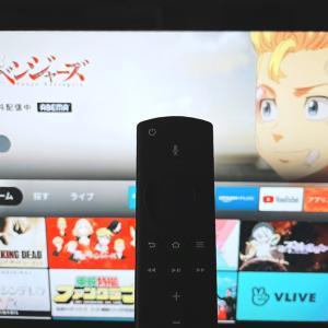 おうち時間が最高に楽しくなるFire TV Stick>>使用後1ヶ月経過レビュー!