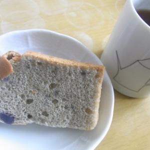 むらさき芋シフォンケーキとすだちくんパン