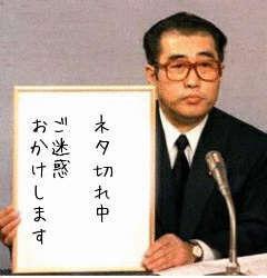 キン★ボシ!トムヤムらぁ麺(2019/10/16)