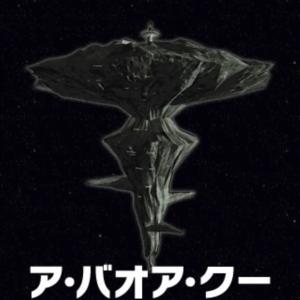 今期ザ・セカンド!JAPANラーメン道でつけめんやさいマシ(2020/07/28)
