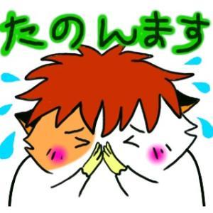 台風19号緊急災害支援募金 (Yahoo!基金)