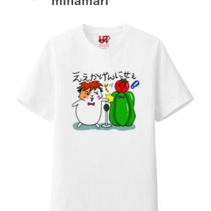 UNIQLOTシャツ発売開始