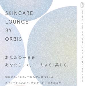 オープン★SKINCARE LOUNGE BY ORBIS