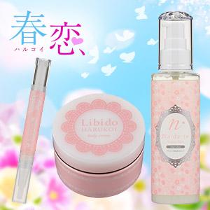 リビドー ボディクリーム ハルコイで貴方の桜を咲かせよう!