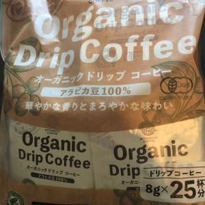 お得なオーガニックドリップコーヒー