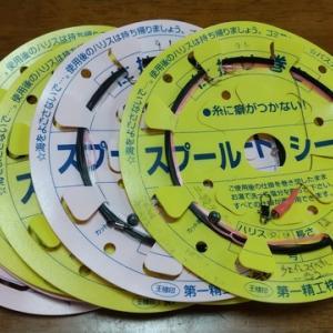 コマセマダイ釣り攻略法  −二段テーパー仕掛け編−