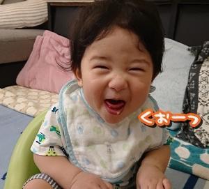 はじめて納豆を食べた人の顔