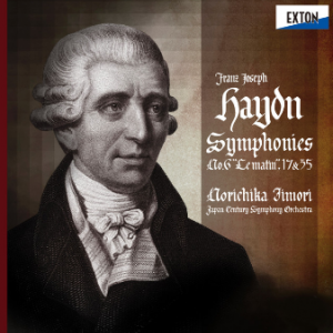ハイドン/交響曲全集vol.1(6番、17番、35番、96番) 飯森範親&日本センチュリー響