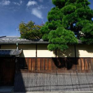 京の夏の旅@藤野家住宅