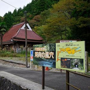 滋賀県ツーリング 河内の風穴
