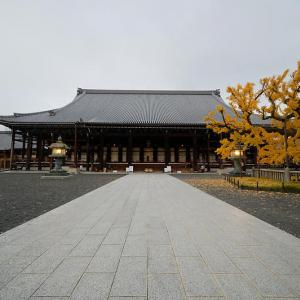 2019京都の紅葉・下京区 西本願寺