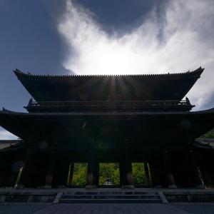 真緑巡り・南禅寺