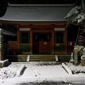 京の雪景色・夜明け前の嵯峨野 其の一