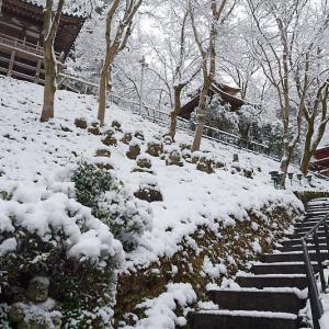 京の雪景色・愛宕念仏寺