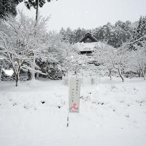 雪景色@京丹波町 玉雲寺