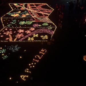 2018同志社大学 新町祭
