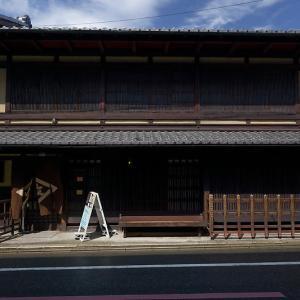 京の夏の旅@無名舎(吉田家住宅) 其の一