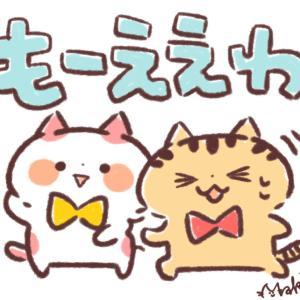 新作LINEスタンプ『ゆるデカ文字☆関西弁にゃんこ』リリース♪