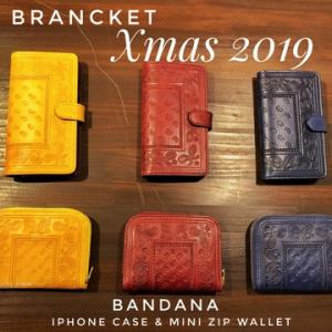 【 Xmas 2019限定企画 】BRANCKET Xmas 2019
