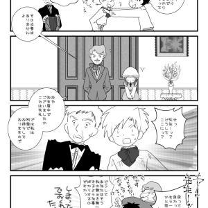 謝罪への道2