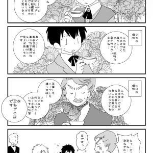 優雅なお茶会