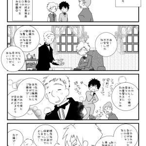 紳士お披露目1